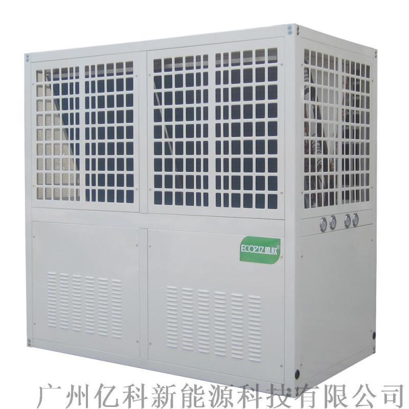 億思歐三聯供中央空調製冷 採暖 生活熱水