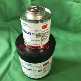 玻璃UV丝印油墨 印刷精度高