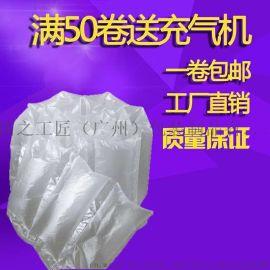 国之工匠充气袋防碎包装气袋500米缓冲充气包装袋
