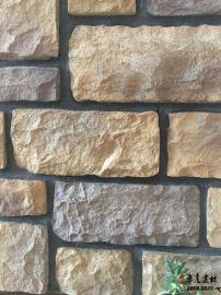 成都文化石 人造艺术石 背景墙 别墅外墙