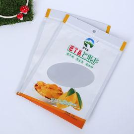 芒果干水果干包装袋定制自封袋三边封透明开窗铝箔袋