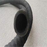 厂家主营 喷砂橡胶软管 埋线胶管 品质优良