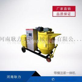 GLS5.0微型细石砂浆输送泵生产厂家