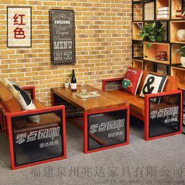 复古铁艺实木卡座沙发欧美咖啡厅酒吧休闲吧卡座沙发