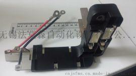 电池插接件自动焊接设备