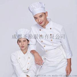 圣浪厨师服装定制
