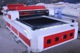 1325型不鏽鋼板2不鏽鋼板材鐳射切割機