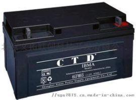 CTD蓄电池6GFM65/12V65AH厂家原装CTD蓄电池