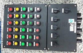 BXK8050防爆防腐控制箱定做厂家