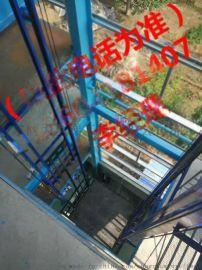 1360418-1407供应抚顺液压电梯,1877