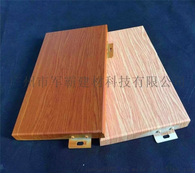 木纹铝单板吊顶直销厂家吊顶可靠