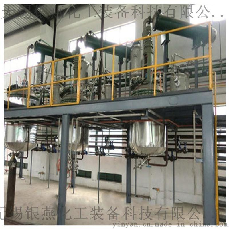 环氧树脂生产线、树脂生产成套设备现场安装调试