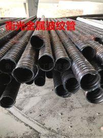 供应江苏泰州55mm桥梁预应力金属波纹管