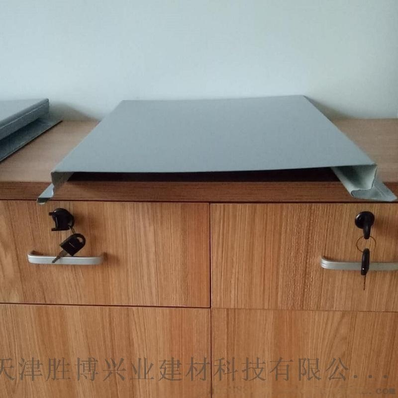 勝博 YX39-345型隱藏式橫掛板/鉑爵板