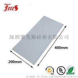 导热硅胶片_导热硅胶材质硅胶片_新能源导热硅胶片