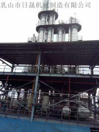 日晟精馏塔 环保回收塔