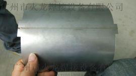 火龙牌全自动水槽环缝焊机 不锈钢油箱滚焊机