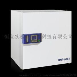 DNP系列电热恒温培养箱|微生物培养箱生产厂家
