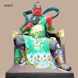 关公爷神像坐像伽蓝菩萨佛像关圣帝君神像豫莲花工艺