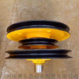 加工定做 铸钢滑轮 5吨吊钩滑轮组