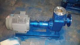 ZX型不锈钢自吸式离心泵,不锈钢自吸泵