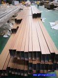 铝方管型材 浙江铝方通厂家 6063铝方通规格