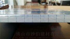 PC阳光板6mm透明中空板雨棚板 广东阳光板厂家