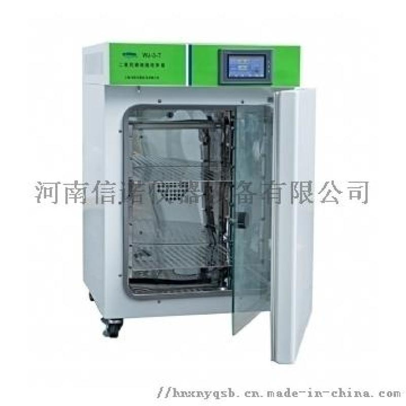 贵阳二氧化碳培养箱,气套式二氧化碳培养箱厂家