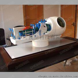 **真风力发电机演示模型动态模型培训教学模型