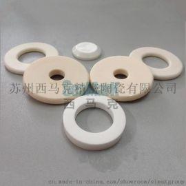 壓電陶瓷環