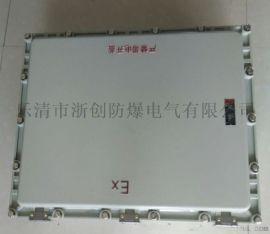 BJX-20/36防爆接线箱/菲尼克斯防爆端子箱