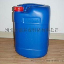 电厂缓蚀阻垢剂,阻垢剂,河北安诺环保