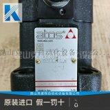 AGMZO-A-10/210阿托斯溢流阀