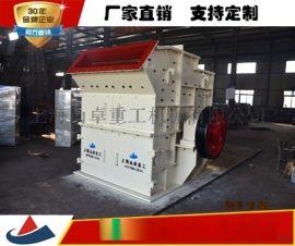 高效细碎机,小型细碎机-上海山卓重工机械有限公司