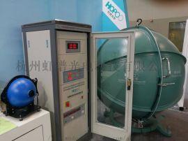 虹谱厂家供应LED测光积分球1.5米积分球