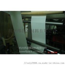 原材料厂家 PE隔离膜 防水防潮无荧光剂