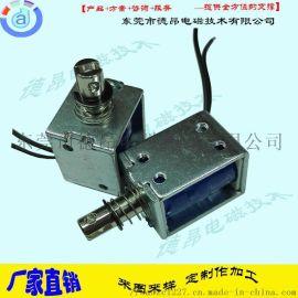 东莞德昂DU0626框架电磁铁-框架推拉电磁铁