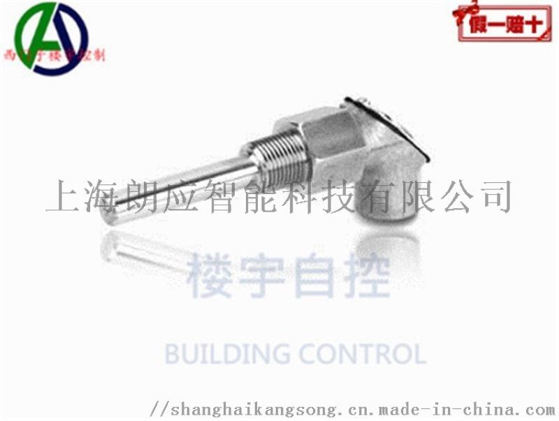 西门子QAE3075.010高温水温传感器 变送器