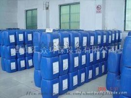 重金属捕捉剂,重金属捕集剂,HZ-9001,重捕剂