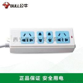西安公牛电器插座代理排插插线板地址和联系电话
