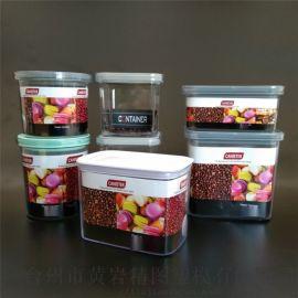 蜜饯包装易扣罐密封罐厂家