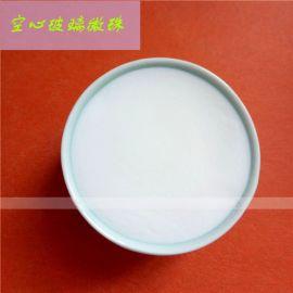 空心玻璃微珠 彩色玻璃微珠 环氧填缝剂
