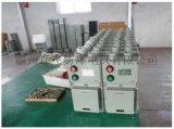 鑄鋁BQC-10A/380V防爆磁力啓動器