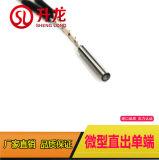 Φ8*110mm单头加热棒 挡片不锈钢电加热管