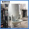 混合干燥机 卧式混合机  拌料机 螺旋提升机