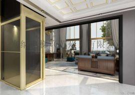 北京别墅电梯、家用电梯