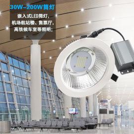 6寸8寸LED射灯 80W射灯/筒灯
