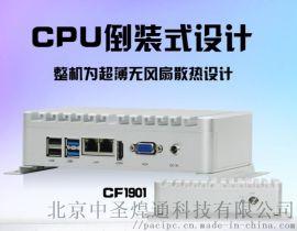 J1900双网口多COM多USB超薄无风扇工控机