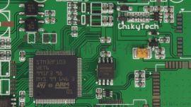 金而特电子产品SMT贴片/DIP插件/后焊组装代工