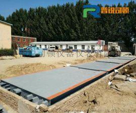 天津100吨电子地磅厂家-16米汽车磅秤